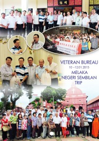 Melaka Negeri Sembilan Trip
