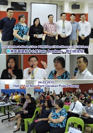 Pusat Sumber & Akademi Satu : Let's Talk Forum 1