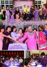 Majlis Makan Malam Hari Wanita Sedunia 2015
