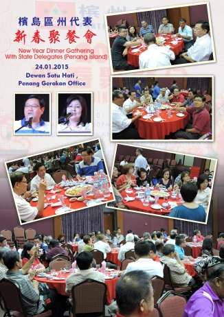 New Year Dinner Gathering with State Delegates (Penang Island)
