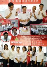 PGRM Persidangan Perwakilan Bhg Bayan Baru