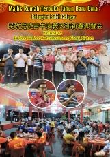 Majlis Rumah Terbuka Tahun Baru Cina Bhg Bukit Gelugor