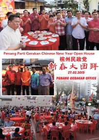 Penang Parti Gerakan Chinese New Year Open House 槟州民政党新春大团拜 27.02.2015 | Penang Gerakan Office