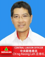 Chng Keong Leh SLC