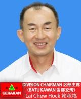 Lai Chew Hock 赖秋福