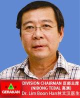 Lim Boon Han 林文汉