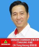 Oh Tong Keong dIVISION