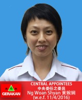 Central Appointees : Sdri. Ng Woan Shyan (w.e.f. 11/4/2016)