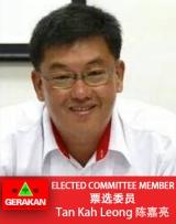 Tan Kah Leong