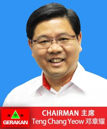 Teng Chang Yeow