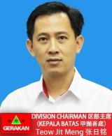 Teow Jit Meng SLC