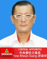Yew Khean Siang