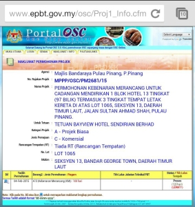 槟岛市政厅一站式中心网页上显示当局已批准一酒店发展计划将在孙氏大宅地段进行。