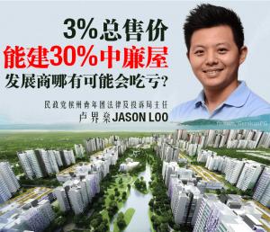 Housing JL 20150630 PC