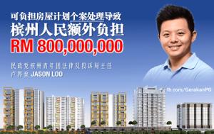 JasonLoo 20150711 Housing KW