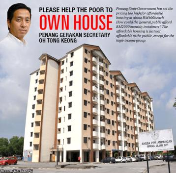 OhTongKeong 20150802 BI Housing
