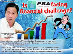 20140407 Is PBA facing financial challenge