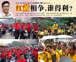 AlbertTan 20150915 RedShirtRally  Bersih Rally