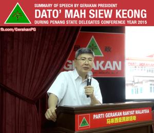 MahSiewKeong 20150922 SDC speech BI