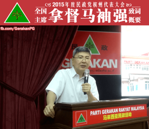 MahSiewKeong 20150922 SDC speech