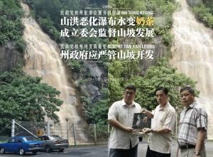 OhTongKeong 20150924 PenangFlood Hillslopedevelopment