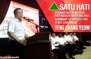 TengChangYeow 20150922 SDC Speech BI