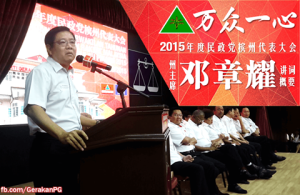 TengChangYeow 20150922 SDC Speech