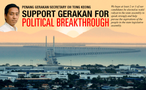 Support Gerakan for political breakthrough