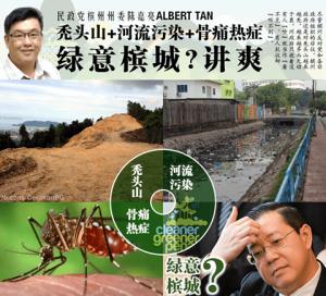 AlbertTan 20151009 Dengue