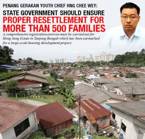 HngCheeWey 20151021 Housing Hong Seng Estate BI
