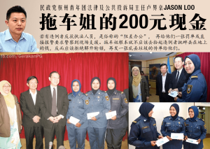 JasonLoo 20151019 Illegal Parking