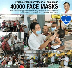 OhTongKeong 20151007 Haze mask BI