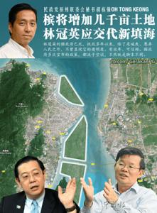 OhTongKeong 20151015 Penang Reclamation Project