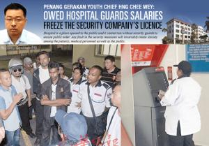 HngCheeWey 20151026 Security Guard BI