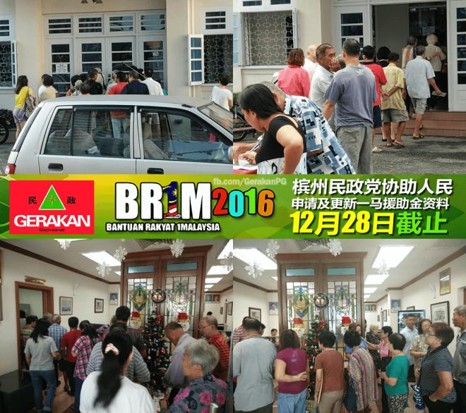 20151225 BR1M BC
