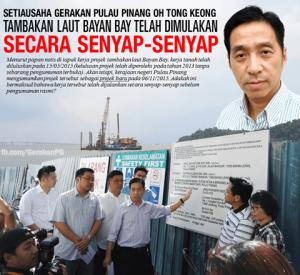 OhTongKeong 20151223 Penang Reclamation Project Bayan Bay PC BM