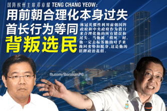 TengChangYeow 20151217 Penang Reclamation Project Bayan Bay BC