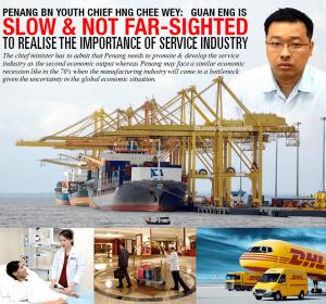 HngCheeWey 20160117 Penang Economy Service Penang Free Port BI