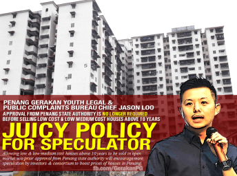 JasonLoo 20160125 Affordable Housing Price BI