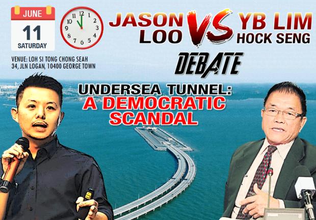 Jason Loo Undersea Tunnel 20160607 BI